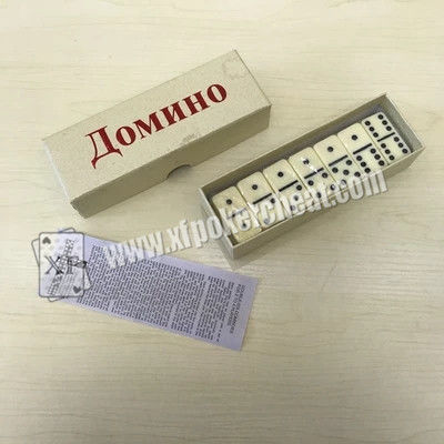 Double Six Invisible Ink Marked Dominoes For UV Sunglasses Contact lens